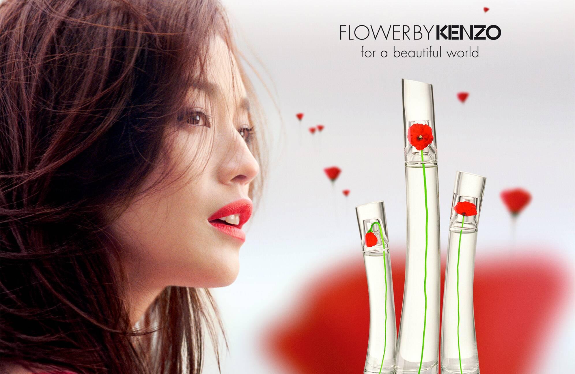 Kenzo Parfums fragrances skincare range Perfumes & Cosmetics LVMH